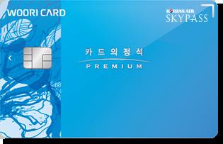 카드의정석 PREMIUM MILEAGE SKYPASS카드 이미지
