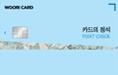 POINT CHECK 카드 이미지
