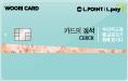 카드의정석 L.POINT CHECK 카드 이미지