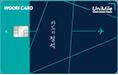 카드의정석 UniMile 카드 이미지