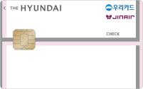 New 현대백화점 체크카드 이미지