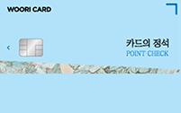 위비온 카드 이미지