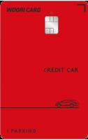 CREDIT CAR 카드 이미지