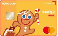 카드의정석 COOKIE CHECK 카드 이미지