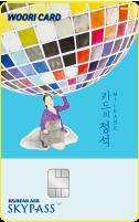 카드의정석 MILEAGE SKYPASS 카드이미지