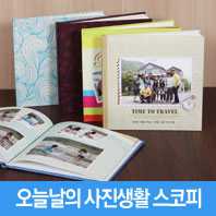 [상품]오늘날의 사진생활 스코피(8월)
