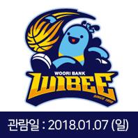 [농구] 2018년 1월 7일(일) 농구 무료 입장권