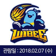 [농구] 2018년 2월 7일(수) 농구 무료 입장권
