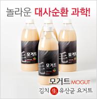 [상품]씽크풀 모거트