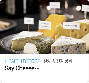 Say Cheese~