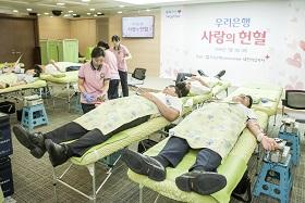 헌혈사랑! 나눔운동! 사진