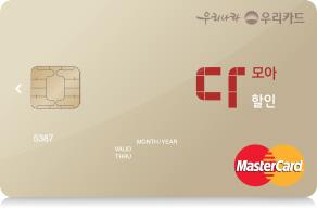 Da-mo-a Discount Card