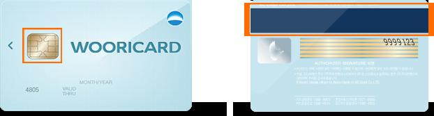 IC칩이 부착된 IC카드,MS(Magnetic Stripe)가 있는 MS카드 이미지