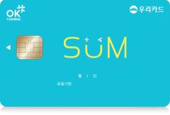 SUM Woori Check Card