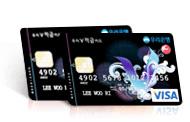 우리V적금카드 서비스 조회 및 변경 이미지