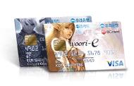 Woori-e카드 서비스 조회 및 변경 이미지