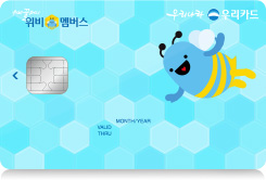 Wibee Members Card