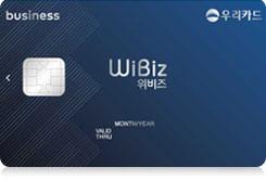 WiBiz Card
