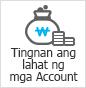 Tingnan ang lahat ng mga Account
