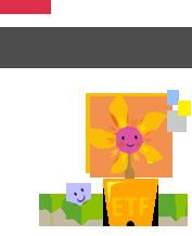 ETF펀드-주식과 펀드의 장점이 결합된 펀드의 꽃
