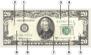 20불 구권 화폐