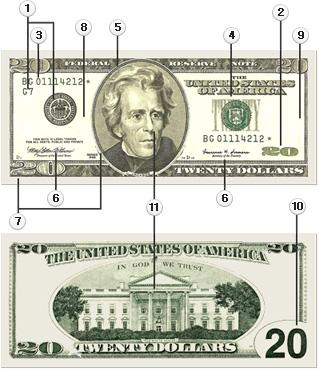 20불 신권(96년도판) 화폐