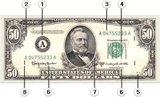 50불 구권 화폐