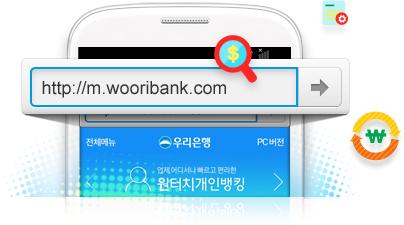 모바일웹 아이콘