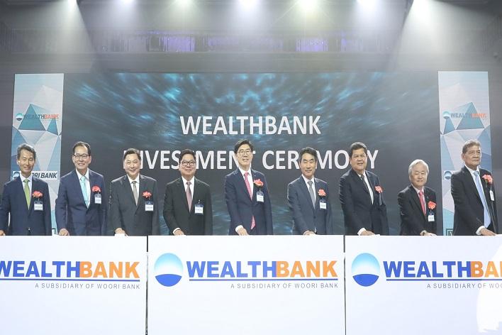 필리핀 Wealth Development Bank 투자 기념식 참석