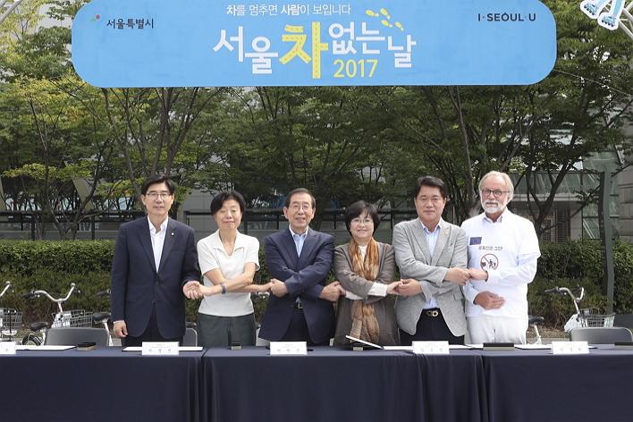 우리은행, 서울시·환경부·서울시의회·시민단체·EU 등과 '서울 전기차 시