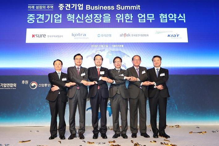 우리은행, 중견기업 성장 지원을 위해 2022년까지 3조원 지원
