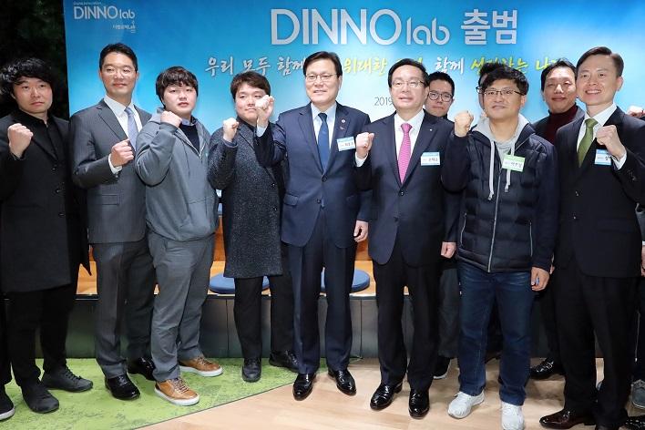 우리은행, 스타트업 협력 프로그램 '디노랩' 출범 바로가기