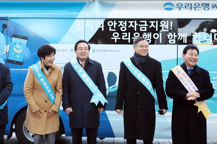 손태승 우리은행장, '찾아가는 일자리 안정자금 현장 접수' 지원