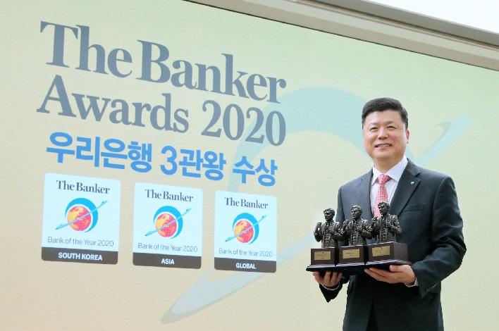 우리은행, 국내은행 최초 더 뱅커 '글로벌 최우수 은행'수상