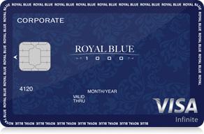 로얄블루1000 기업카드