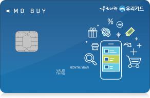 MO BUY 카드(모바일 전용)
