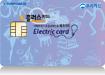 아파트 전기요금 납부전용 체크카드