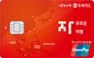 자유로운 여행카드 (Asiana Club)
