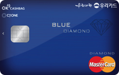 블루다이아몬드카드 [POINT]