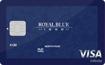 로얄블루1000카드 [SKYPASS]