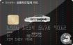 대전광역시 승용차요일제카드