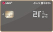 LG U+ 라서 The 즐거운 카드