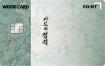 카드의정석 POINT