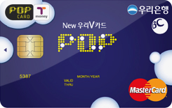 POP New 우리V카드