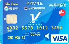 연세동문 V 카드 / LIFE CARE
