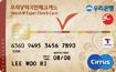 우리V외국인체크카드