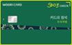 카드의정석 SSO3 CHECK