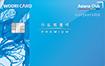 카드의정석 PREMIUM MILEAGE(AsianaClub) 기업