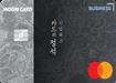 카드의 정석 기업(체크)