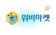 함께하는 쇼핑몰 위비마켓!!